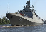 The Tarkash frigate
