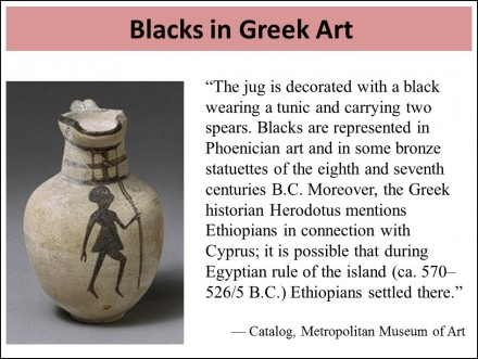 Blacks In Greek Art