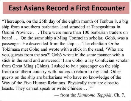 East Asians Record A First A Encounter