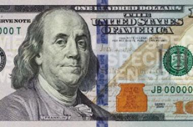 New $100 Bill Release Date Set For Early October, Will Feature Innovative 3-D Security Ribbon [PHOTOS]