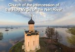 Virtual Tour: Secrets of the Church of the Intercession on the Nerl