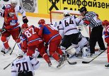 Hockey Worlds: Russia Scores Late to Beat U.S.