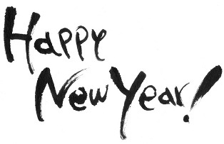 a happy new year: