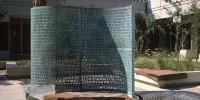 CIA Releases Analyst's Fascinating Tale of Cracking the Kryptos Sculpture