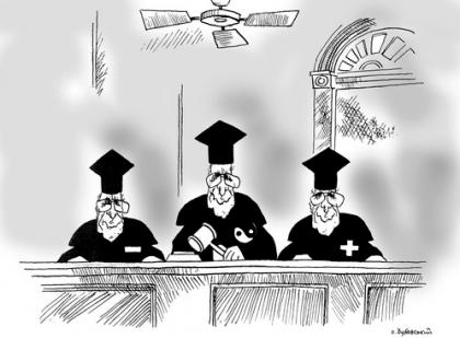 weltreligiöse Richter