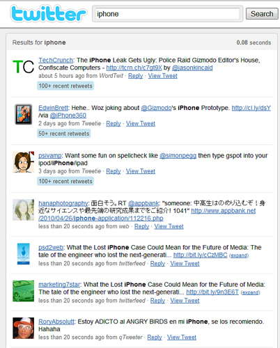 iPhone search with Popular Tweets