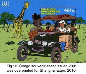 Congo souvenir sheet overprinted for Shanghai Expo, 2010