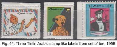 Three Tintin Arabic stamp-like labels from set of ten, 1958
