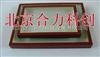 标本盒/昆虫、植物、生活史标本盒现货促销