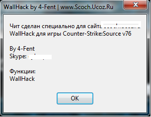 WallHack (wh) для css v76 by 4-Fent