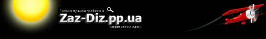PSD Шапки сайта infopps.3dn.ru от Zazik'a