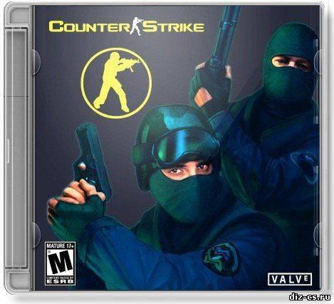 Скачать лучшую сборку Counter-Strike 1.6 (by fomeN)