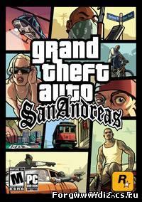 100% Прохождений для GTA: San Andreas