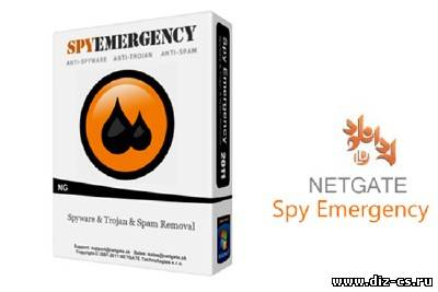 NETGATE Spy Emergency 11.0.905.0