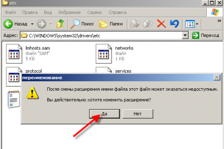 Файл hosts (../WINDOWS/system32/drivers/etc/hosts)