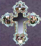 LIGHTED CROSS CRUCIFIX ILLUMINATING GIFTS LIFE OF JESUS