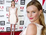 Blonde beauty: Kate Bosworth lit up the red carpet on Sunday as she attended the Carmel Art & Film Festival with her husband Michael Polish