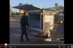 مغربي يخترع ثلاجة شمسية
