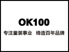 ok100