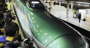 Japan's high-speed rail system