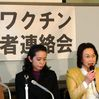 """Mika Matsufuji, second from right, and other members of the """"Zenkoku Shikyukeigan Vaccine Higaisha Renrakukai"""" hold a news conference to explain possible side effects of a vaccination against cervical cancer in Tokyo on March 25. (Asahi Shimbun file photo)"""