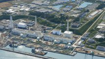 Another Water Cleanup Unit Restarted at Fukushima Plant