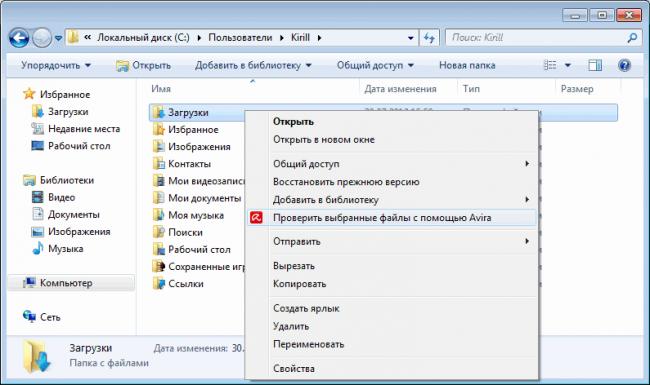 Выбор бесплатного антивируса для Windows