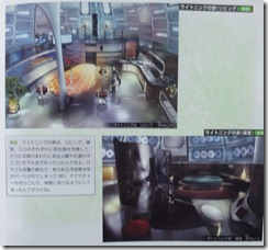Lightings House Was Cut From Final Fantasy XIII, But You Can See Pictures Of It