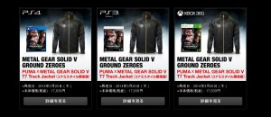metal gear solid v ground zeroes puma jacket bundle 300x130 Japan Metal Gear Solid V: Ground Zeroes (Multi) Puma Jacket Bundle
