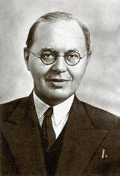 А. А. Смирнов