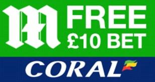 Free £10 bet