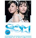 1stコンサートツアー2007初夏 〜グレイト亜弥&美貴〜