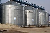 Зерновой комплекс. Элеватор