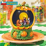 Department 56 Peanuts Wheres The Great Pumpkin Snowglobe With Linus, Sally And Snoopy - Halloween is More Fun with Linus, Sally and Snoopy! Collectible Snowglobe Depicts Peanuts Gang in Search of the Great Pumpkin