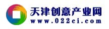 天津创意产业网