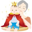 お婆ちゃんと王子様になった孫