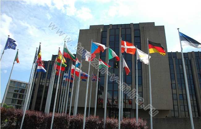 Европейская счетная палата (The Court of Auditors)