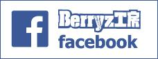 Berryz工房 公式facebook