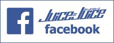 Juice=Juice 公式facebook