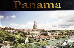 کاغذ دیواری پاناما(panama)