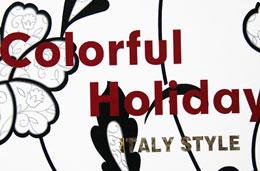 کاغذ دیواری هالیدی(holiday)