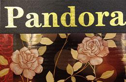 کاغذ دیواری پاندورا(pandora)