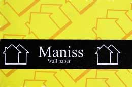 کاغذ دیواری ایرانی مانیس(maniss)