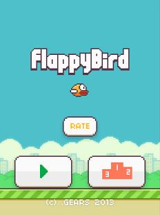 Flappy Bird - screenshot thumbnail