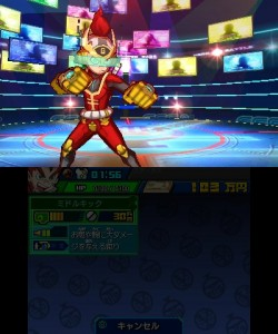 hero bank screen 1 250x300 Japan Hero Bank (3DS) Screenshots