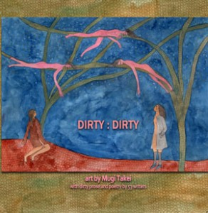 DIRTY-COVER-WEB