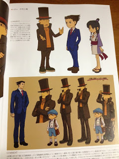 professor layton vs ace attorney art book image 4 Professor Layton vs. Ace Attorney Art Book Images