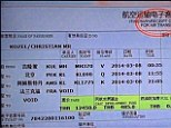Images have emerged of two plane tickets believed to have been purchased using stolen passports for the missing Malaysian Airlines flight