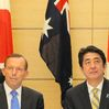 Australian Prime Minister Tony Abbott attends a special meeting of the National Security Council in Tokyo on April 7. (Shogo Koshida)