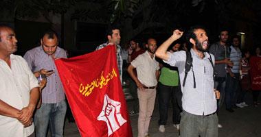 مظاهرة للاشتراكيين الثوريين / أرشيفية